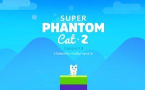 Super Phantom Cat 2 Walkthrough Levels 1-3 Review