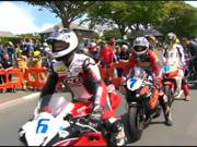 Tourist Trophy - Isle of Man - Ireland