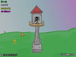 Artillery Tower