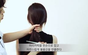 How to Ponytail