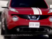 Nissan Inspires Stormtroopers for a Makeover
