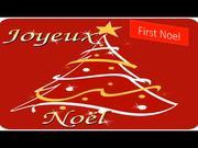 First Noel Instrumental