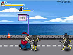 Genjuro Fight