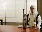 Budweiser Commercial: The Great Preparation