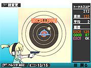 Play Gun report Game