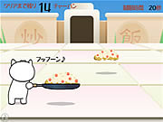 Play Ninja cook Game