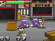 juego Konka A66