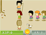 Play Rope jumping game Game