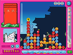 Chinese Bubbles game