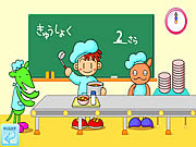 Play Japanese cafe Game