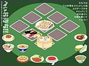 Play Japan food memory Game