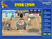 Play Destroy pork Game