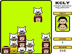 KCLY Diamond game