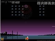 Jogar Hanabi shooter Jogos