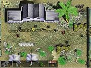 Battlefield 2 game