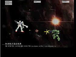 Gioca gratuitamente a The War of Gundam Mobile Suit