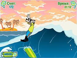 Goofy Ride game