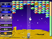 Play Shooting ufo Game