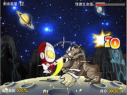 Ultraman 3 game