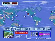 Play Aerobiz Game