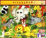 Chơi trò chơi miễn phí Jungle Animals