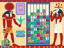 Egyptian Gods game