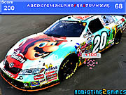 Play Mario race car hidden alphabets Game