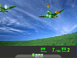 Air Attack 2 game