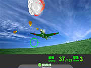 Air attack 2 Gioco