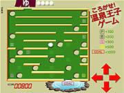 Permainan Onsen