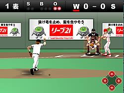Baseball Stadium game