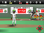 Play Baseball stadium Game