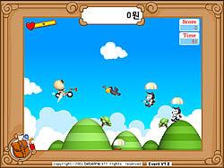 Flying Bike game