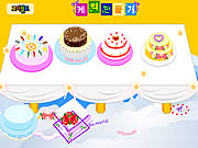 juego Wedding Cake Decoration