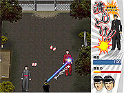 Play Tsubuchi Game