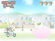 Play Noodle Game