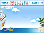 Rescue Boat Operator game