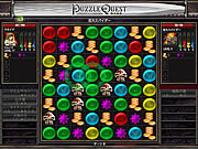 Play Puzzle quest Game