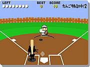 Play Cat baseball Game