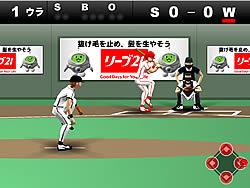 Shockwave Baseball game