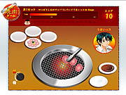 Play The prince of yakinku Game