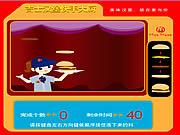 Play Cheeseburger Game