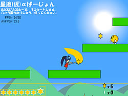 Star Pursuit oyunu