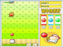 Sheep Bubble game