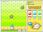 Play Sheep bubble Game