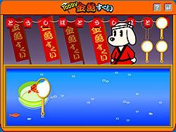 Tobby Fishing game
