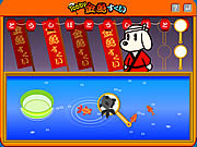 Tobby Fishing game