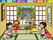 Kamifusen game