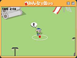 Tobby Hide and Seek game